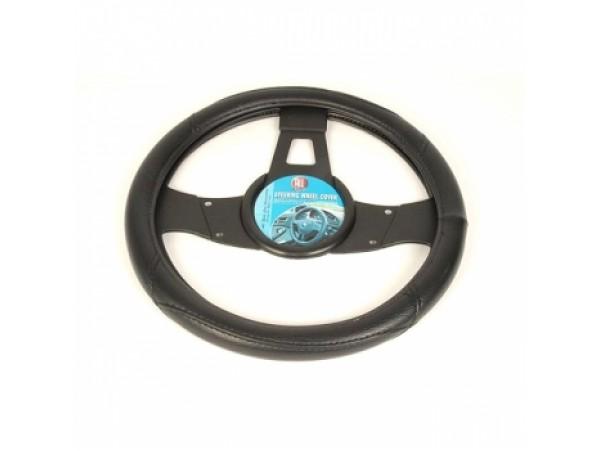 Vairo užvalkalas juodas