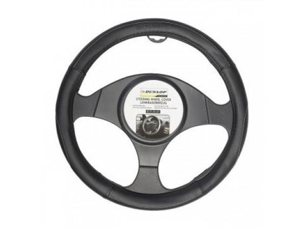 Vairo užvalkalas 37-39cm Dunlop